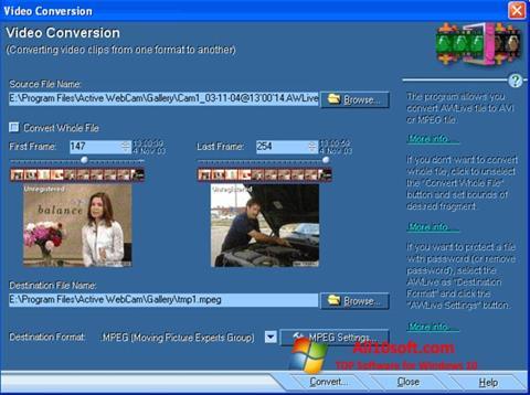 स्क्रीनशॉट Active WebCam Windows 10