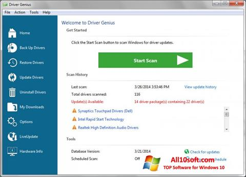 स्क्रीनशॉट Driver Genius Professional Windows 10