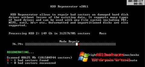 स्क्रीनशॉट HDD Regenerator Windows 10