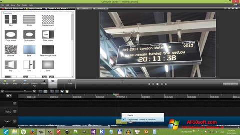 स्क्रीनशॉट Camtasia Studio Windows 10