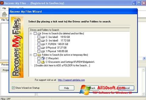 स्क्रीनशॉट Recover My Files Windows 10