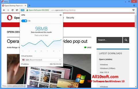 स्क्रीनशॉट Opera Windows 10