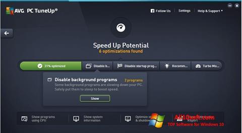 स्क्रीनशॉट AVG PC Tuneup Windows 10