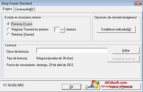 स्क्रीनशॉट Deep Freeze Windows 10