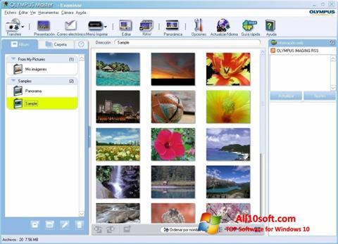 स्क्रीनशॉट Olympus Master Windows 10