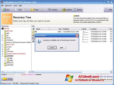 स्क्रीनशॉट GetDataBack Windows 10
