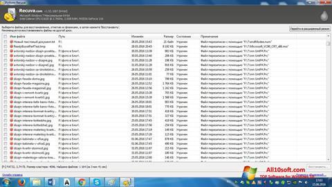 स्क्रीनशॉट Recuva Windows 10
