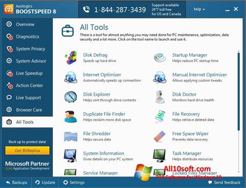 स्क्रीनशॉट Auslogics BoostSpeed Windows 10
