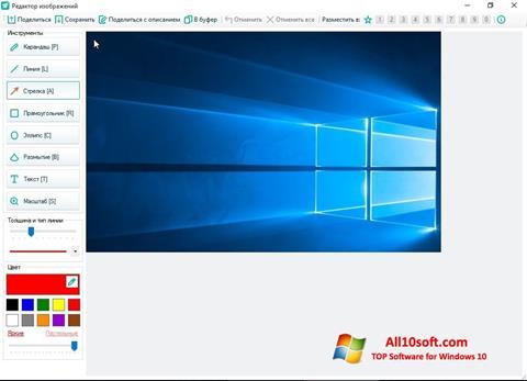 स्क्रीनशॉट SSmaker Windows 10