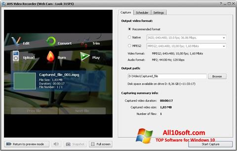 स्क्रीनशॉट AVS Video Recorder Windows 10