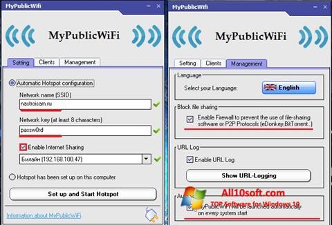 स्क्रीनशॉट MyPublicWiFi Windows 10