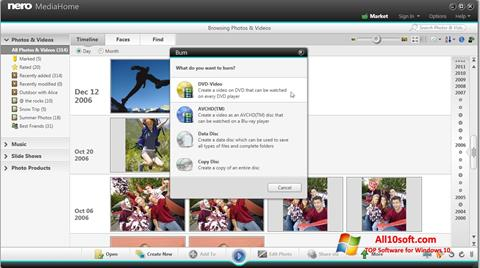 स्क्रीनशॉट Nero MediaHome Windows 10
