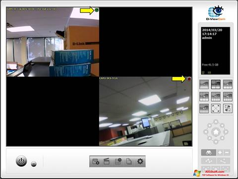 स्क्रीनशॉट D-ViewCam Windows 10