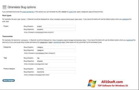 स्क्रीनशॉट QTranslate Windows 10