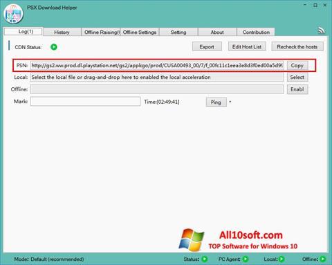 स्क्रीनशॉट DownloadHelper Windows 10
