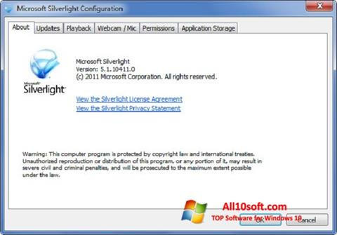 स्क्रीनशॉट Microsoft Silverlight Windows 10