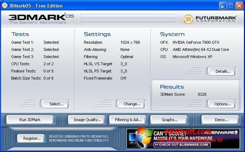 स्क्रीनशॉट 3DMark Windows 10