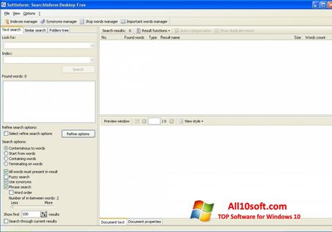 स्क्रीनशॉट SearchInform Windows 10