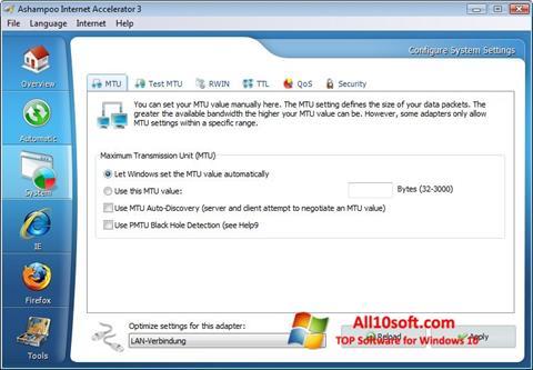 स्क्रीनशॉट Ashampoo Internet Accelerator Windows 10