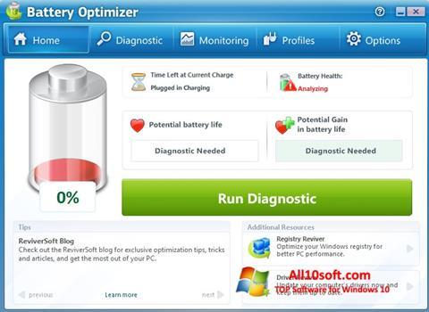 स्क्रीनशॉट Battery Optimizer Windows 10