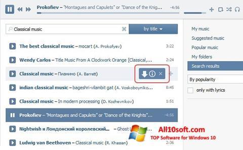 स्क्रीनशॉट SaveFrom.net Windows 10