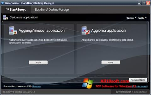 स्क्रीनशॉट BlackBerry Desktop Manager Windows 10