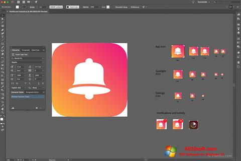 स्क्रीनशॉट Adobe Illustrator CC Windows 10