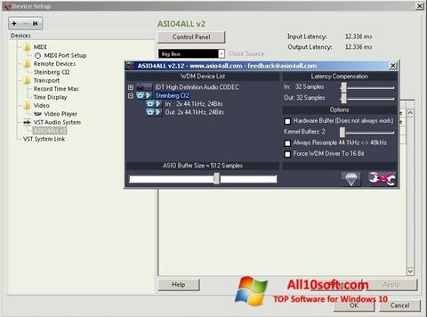 स्क्रीनशॉट ASIO4ALL Windows 10