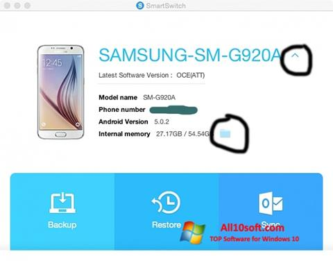स्क्रीनशॉट Samsung Smart Switch Windows 10