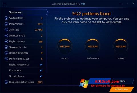 स्क्रीनशॉट Advanced SystemCare Free Windows 10