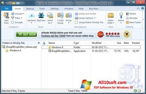 स्क्रीनशॉट WinZip Windows 10
