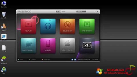 स्क्रीनशॉट Free Studio Windows 10