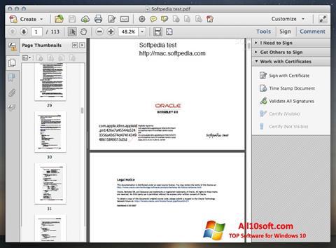 स्क्रीनशॉट Adobe Acrobat Windows 10