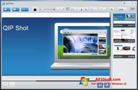 स्क्रीनशॉट QIP Windows 10