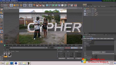 स्क्रीनशॉट CINEMA 4D Windows 10