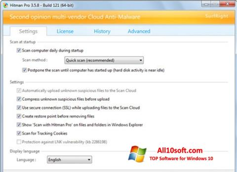 स्क्रीनशॉट HitmanPro Windows 10