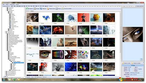 स्क्रीनशॉट Total Image Converter Windows 10
