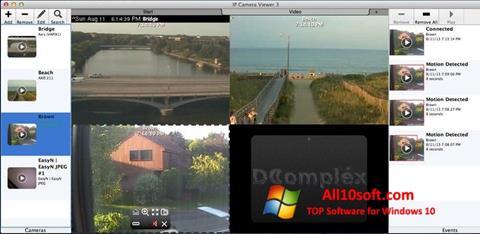 स्क्रीनशॉट IP Camera Viewer Windows 10