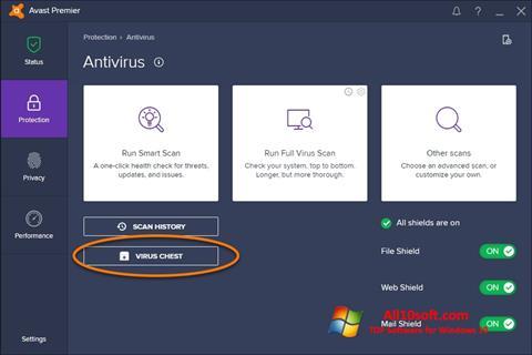 स्क्रीनशॉट Avast Windows 10