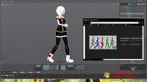 स्क्रीनशॉट Spine Windows 10
