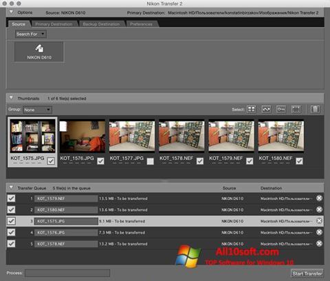 स्क्रीनशॉट Nikon Transfer Windows 10