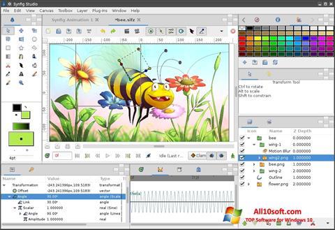 स्क्रीनशॉट Synfig Studio Windows 10