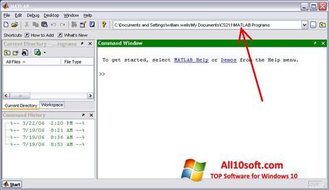 स्क्रीनशॉट MATLAB Windows 10