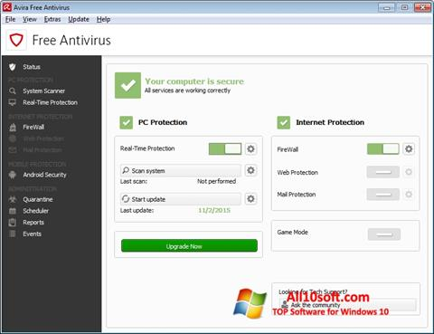 स्क्रीनशॉट Avira Free Antivirus Windows 10