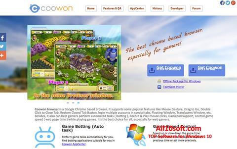 स्क्रीनशॉट Coowon Browser Windows 10