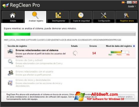 स्क्रीनशॉट RegClean Pro Windows 10