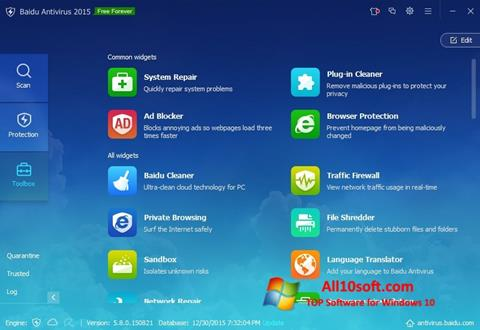 स्क्रीनशॉट Baidu Antivirus Windows 10