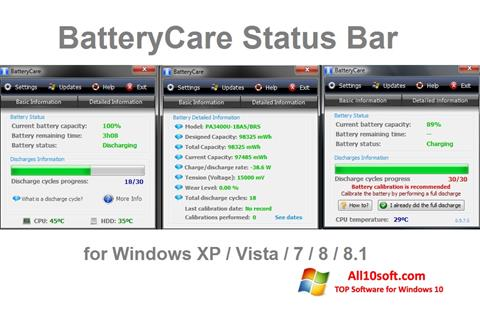 स्क्रीनशॉट BatteryCare Windows 10