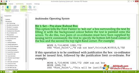 स्क्रीनशॉट Hamster PDF Reader Windows 10