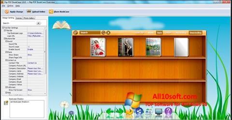 स्क्रीनशॉट Bookshelf Windows 10